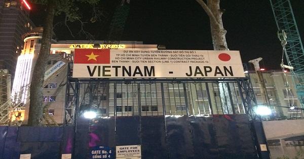 ベトナム不動産価格上昇を握っているゴールデンキー